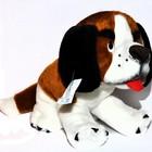 """Мягкая игрушка """"Собака Бетти"""" (большая) Производство: Украина"""