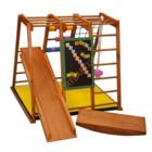 Детский игровой комплекс Карамелька - максимальная комплектация!