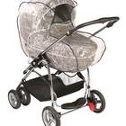 Универсальный дождевик для коляски