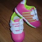 Кроссовки для девочек   Tom. M