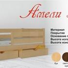 Кровать детская Амели Экстра