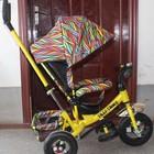 Велосипед трехколесный tilly Trike T-351-2 желтый с надувными колесами