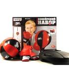 Детский Боксерский набор MS0331 стойка 90-110 см