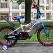 Двухколесный велосипед Азимут Файбер Azimut Fiber для мальчиков и девочек