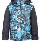 """Куртка зимняя для мальчика """"Леон""""(2 цвета)"""