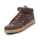 Мужские кроссовки Адидас Adidas supreme (D74596)