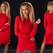 Платье теплое Звенья