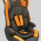 BabyHit. Автокресло Log's seat - orange blue - (1/2/3)