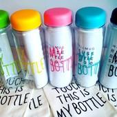 Бутылка для напитков  My Bottle с мешочком, Rivers. Наличие!