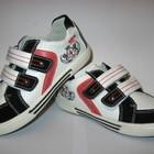 Кроссовки Tom.m для мальчика  р.31(арт.4613B)
