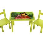 Детский набор стул и 2 стульчика