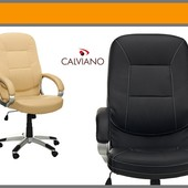 Кресло Офисное Artix! 2 цвета!