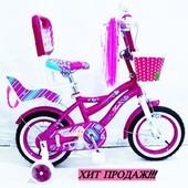 Сигма Флора 12,14, 16, 18, 20 дюймов велосипед детский двухколесный Sigma Flora