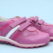 Новые кроссовки Шалунишка 7259 Размер:22