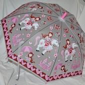 Зонтик для девочки с любимой обалденной принцессой матовый полу прозрачный грибком