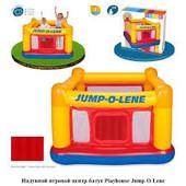 Надувной игровой центр-батут 48260 Intex Playhouse J