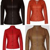 Женская демисезонная кожаная куртка от 48 до 58 размера !!