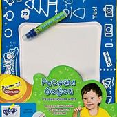 Распродажа - Рисуем водой  от  Расти малыш коврик для рисования