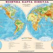 Физическая карта полушарий  мира Ламинированная