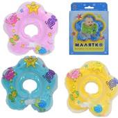Круг для купания малышей 0128, с игрушкой. Разные цвета.Распродажа