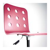 Стул для школьника Jules, Икеа (Ikea)