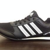 Adidas light casual мужские кроссовки ( Адидас лайт кэжуал)