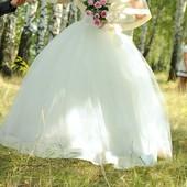 Красивое пышное свадебное платье ! 40-44
