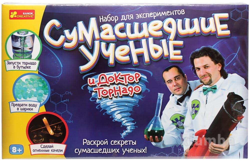 Набор для эксперементов - сумасшедшие ученые и доктор торнадо. ранок креатив фото №1