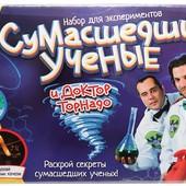 Набор для эксперементов - Сумасшедшие ученые и Доктор Торнадо. Ранок креатив