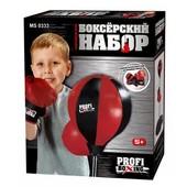 Боксерский набор MS 0332. Большой!