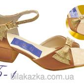 Танцевальная обувь для детей и взрослых