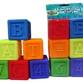 Распродажа - Кубики резиновые от Grow-Up