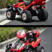 Детский квадроцикл FB 903 в ассортименте