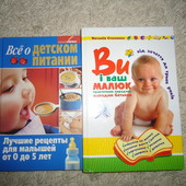 Корисні книги для батьків