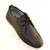 Туфли мокасины мужские 1993