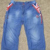 джинсовые капри бриджи на мальчика 140-146 11-12 лет