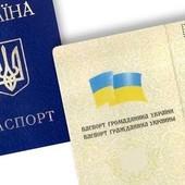 Услуга!помогу с пропиской в Украине! официально! легально! Лучшая  цена! П