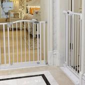 Ворота безопасности  74-82,5 см.
