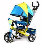 Велосипед детский M5363-01UKR