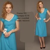 Летнее платье в пол Леди размер 42-56