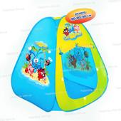 Детская игровая палатка «Смешарики»