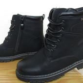 Ботинки для мальчика СМ3(32-37)