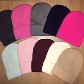 Яркие,модные,стильные шапки топ продаж все 80грн