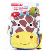 Мини-рюкзачок со съемным поводком Skip Hop Жираф оригинал