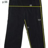 Мужские брюки р.56
