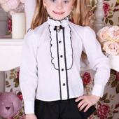"""Школьная блуза """"B8"""""""
