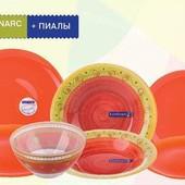 Luminarc Акция большие Наборы тарелок Luminarc по мега цене
