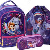 Школьний рюкзак,пенла, сумка для пересмени София