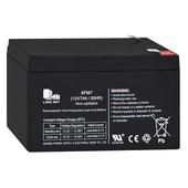 Новая Батарея ! Для детского электромолбиля 12V-7AH