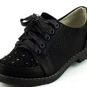 Шикарные туфельки  с 30 по 37 размер.